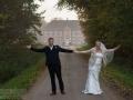 Brudeparret i Allén ved Grønnessegaard